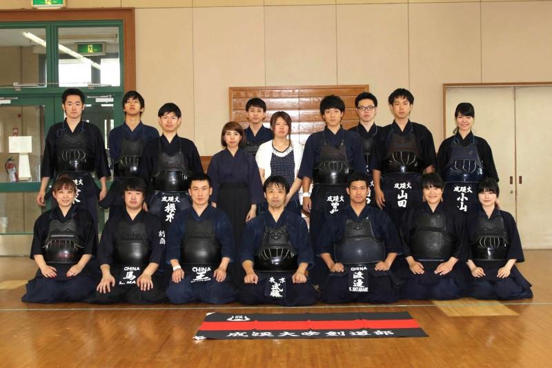 世界剣道選手権大会の中国代表チームが来校しました