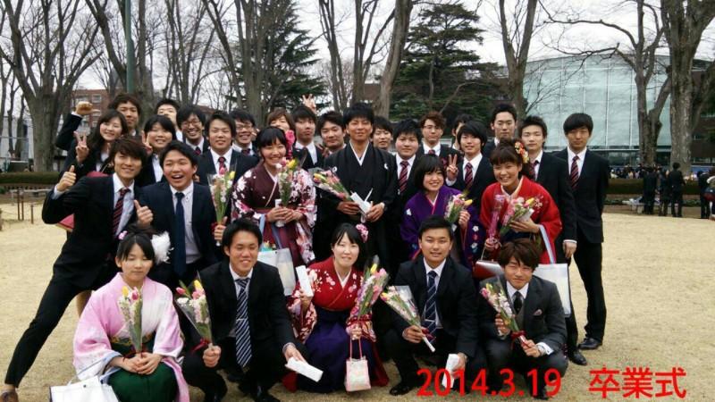 【祝】卒業