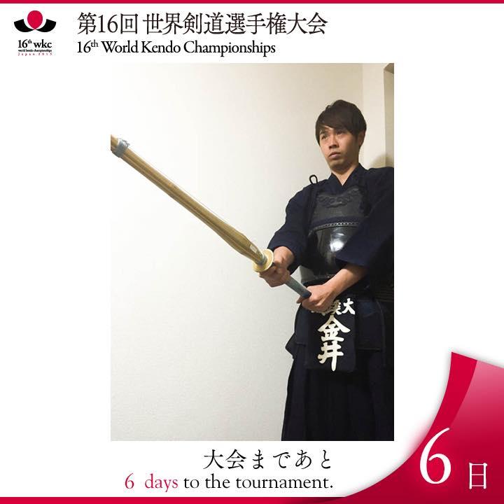 【INFO】金井先輩 16wkcカウントダウンフォトに登場!