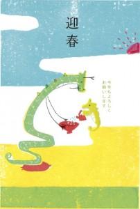 【写真】第22回学連剣友剣道大会 (矢野先輩より)
