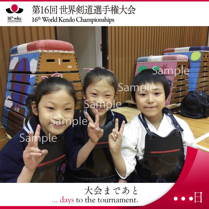 【INFO】16wkc カウントダウンPhoto