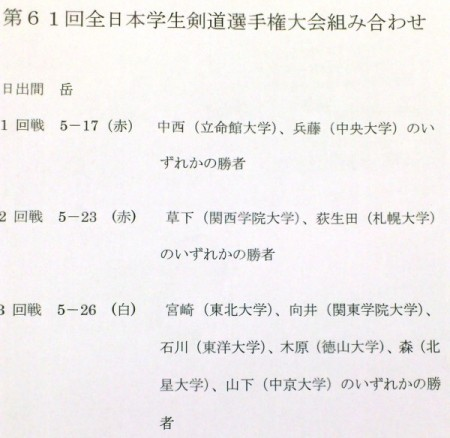 今後のスケジュール (7/17版)