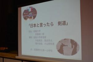 【結果】12/23 第24回学連剣友剣道大会
