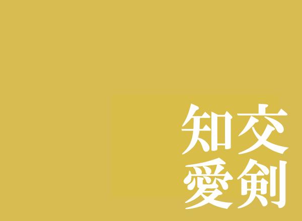 5/14 関東大会、5/20 関東女子 組み合わせと開会時間