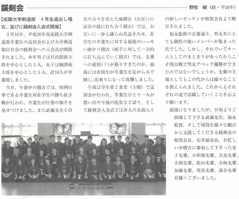 kaihou_nomaki