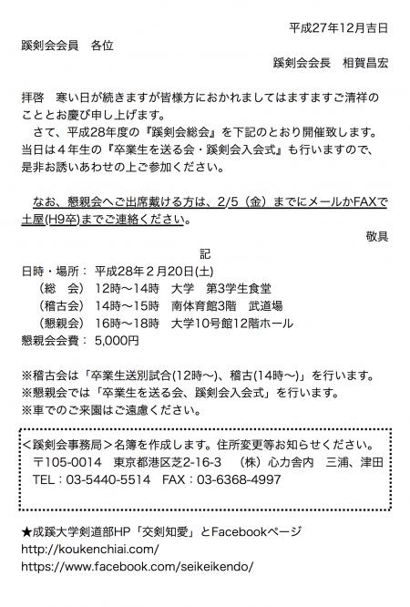 今後のスケジュール(12/10版)